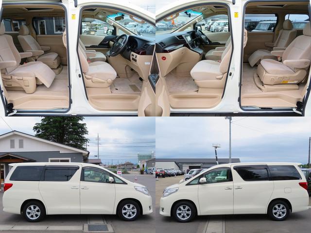 ウェルキャブ福祉車両240X サイドリフトアップシート装着車(19枚目)