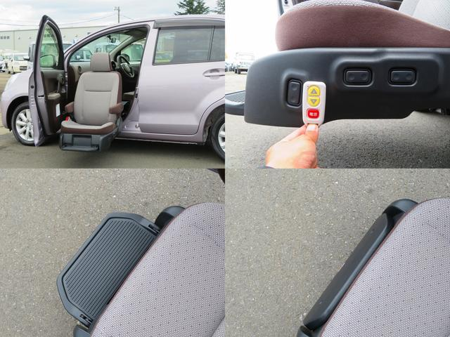 1.0X Lパック ウェルキャブ助手席リフトBタイプ 福祉車両 助手席リフトアップシート 減免申請登録 法人登録もお任せ下さい。ご来店が難しいお客様にはメールやお電話でお車の状態をお伝えするサービスも御座います。キャンペーン車両にて早い物勝ちになります。(3枚目)