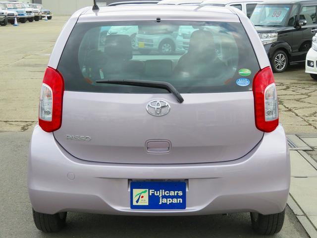 1.0X Lパック ウェルキャブ助手席リフトBタイプ 福祉車両 助手席リフトアップシート 減免申請登録 法人登録もお任せ下さい。ご来店が難しいお客様にはメールやお電話でお車の状態をお伝えするサービスも御座います。キャンペーン車両にて早い物勝ちになります。(5枚目)