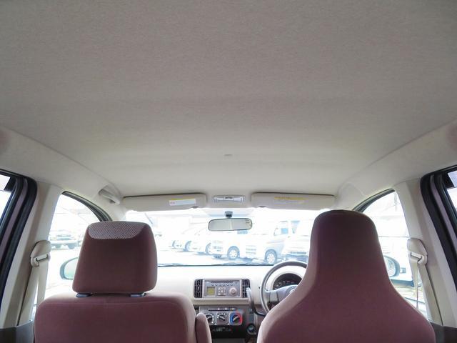 1.0X Lパック ウェルキャブ助手席リフトBタイプ 福祉車両 助手席リフトアップシート 減免申請登録 法人登録もお任せ下さい。ご来店が難しいお客様にはメールやお電話でお車の状態をお伝えするサービスも御座います。キャンペーン車両にて早い物勝ちになります。(18枚目)