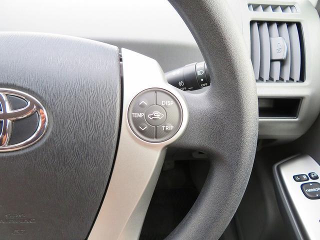 「トヨタ」「プリウスα」「ミニバン・ワンボックス」「茨城県」の中古車53