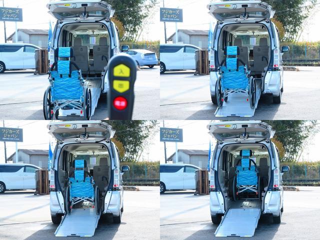 福祉車両 アルマス 660G車いす仕様車 リアシート無し3名 ユーザー買取車 8ナンバー車椅子移動車 構造上の減免車 車椅子電動ウインチ 3段階スロープ ETC キーレス 車椅子電動ウインチリモコン2個 3名乗車車椅子一台乗車タイプ 純正セカンドシート無グレード(2枚目)