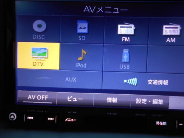 E 4WD タイミングチェーン TVナビ シートヒーター スマートキー(13枚目)