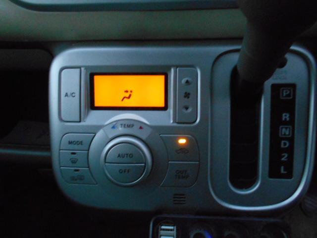 E 4WD タイミングチェーン TVナビ シートヒーター スマートキー(14枚目)