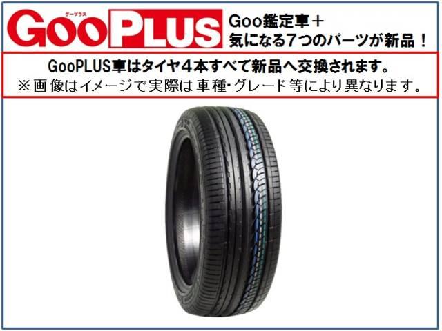 M 新品タイヤ バッテリー フロアマット付き(48枚目)