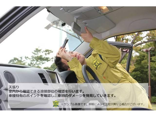 M 新品タイヤ バッテリー フロアマット付き(59枚目)