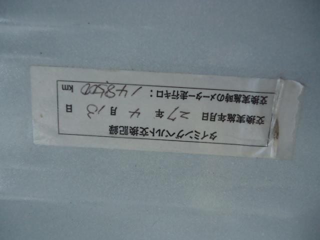 ホンダ アクティバン SDX 4WD アルミ ワンオーナー タイミングB交換済み