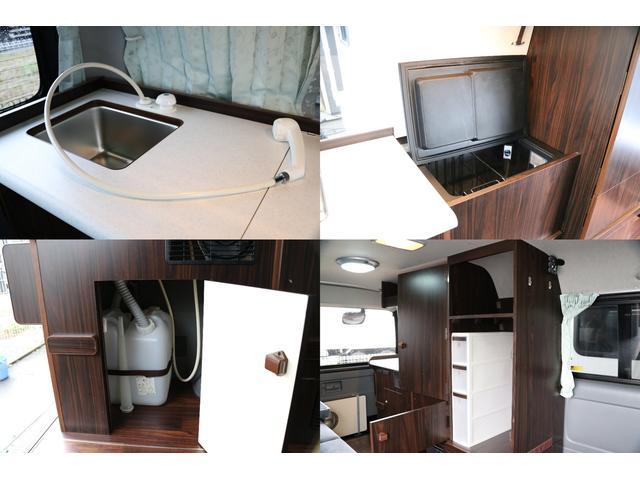 トヨタ ハイエースバン ワイドミドル リンエイバカンチェス マゴッチ FF 冷蔵庫