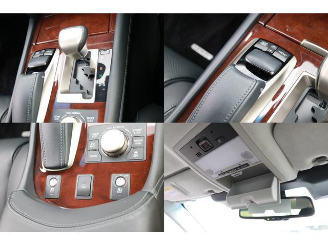 レクサス LS LS600h バージョンC Iパッケージ プリクラ マクレビ
