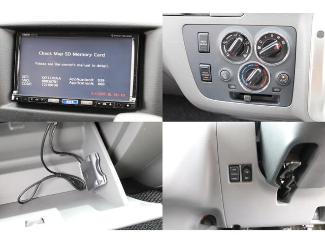 日産 NV350キャラバンバン ミスティック製 マティアス ソーラー FF 2000Wインバ