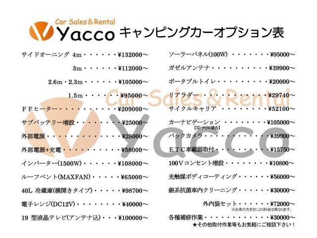 ピーズクラフト製 グルーヴィー FFヒータ 冷蔵庫 リアTV(20枚目)