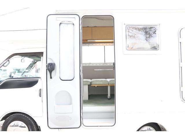 「日産」「バネットトラック」「トラック」「茨城県」の中古車9