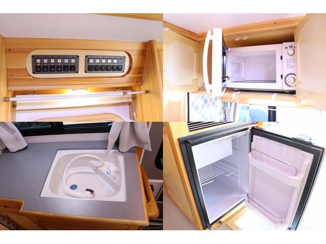 各種スイッチ 電子レンジ シンク(給排水シンク) 冷蔵庫