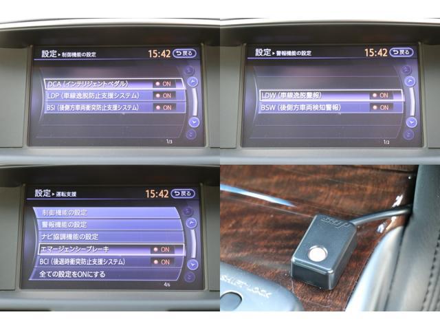 370GT タイプS  アラウンドビュー エマブレ 黒革SR(16枚目)