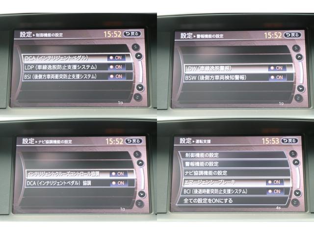 370GT タイプSクールエクスクルーシブ BOSE SR(16枚目)