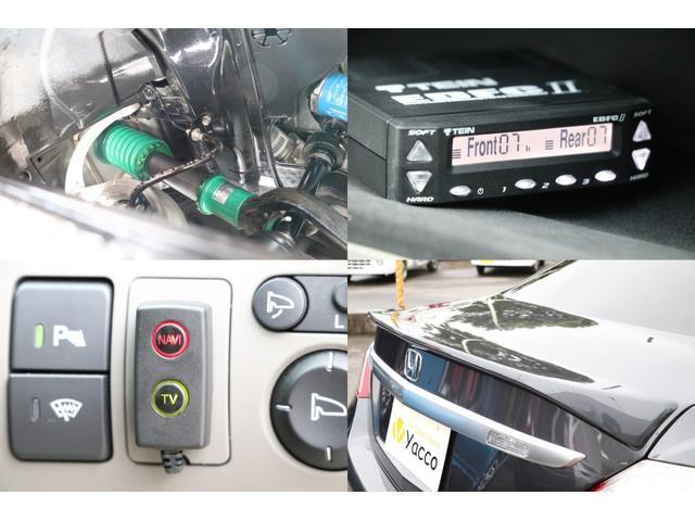 アドバンスパッケージ BOSE 車高調 ユーロ18アルミ(18枚目)