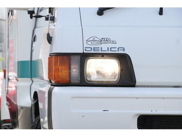 「三菱」「デリカトラック」「トラック」「茨城県」の中古車28