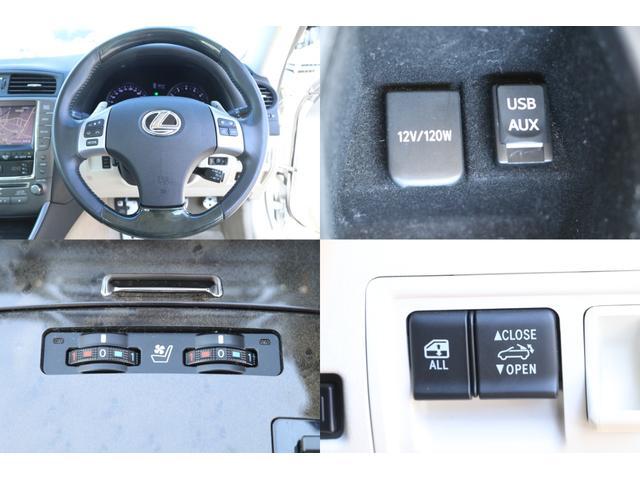 「レクサス」「IS」「オープンカー」「茨城県」の中古車15