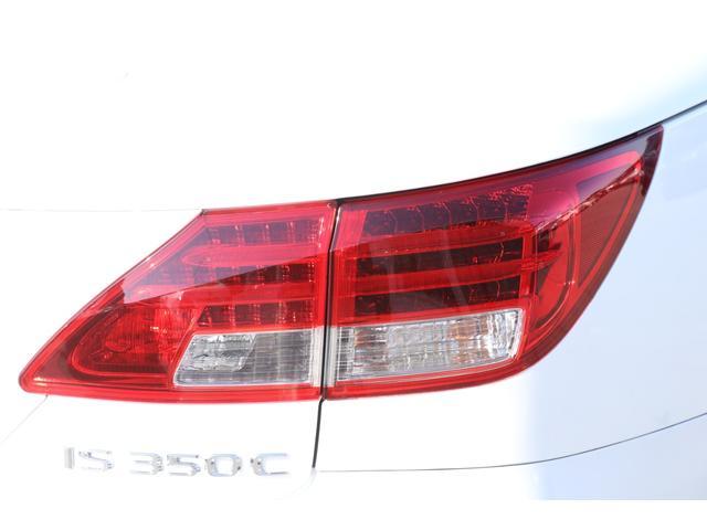 「レクサス」「IS」「オープンカー」「茨城県」の中古車35