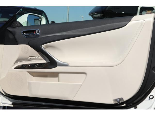 「レクサス」「IS」「オープンカー」「茨城県」の中古車41