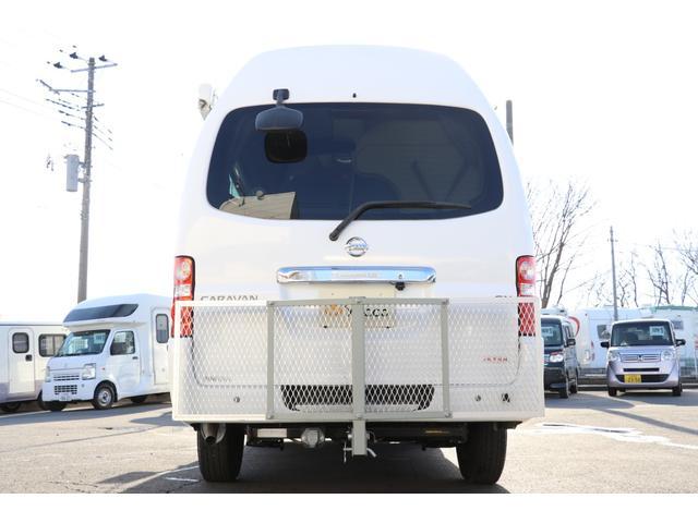 「日産」「キャラバン」「その他」「茨城県」の中古車35