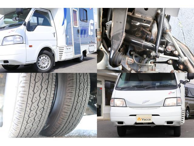 「日産」「バネットトラック」「トラック」「茨城県」の中古車18