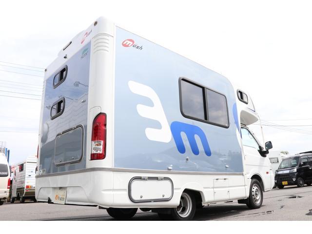 「日産」「バネットトラック」「トラック」「茨城県」の中古車28