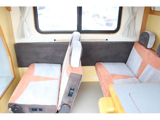 「マツダ」「ボンゴトラック」「トラック」「茨城県」の中古車55