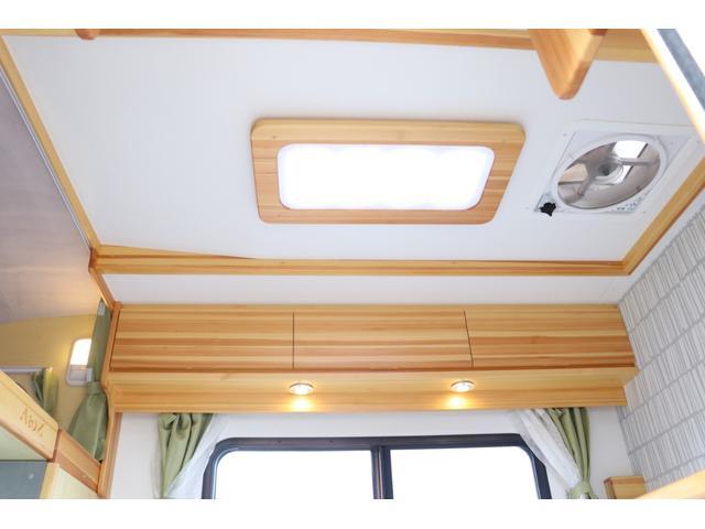 「マツダ」「ボンゴトラック」「トラック」「茨城県」の中古車52