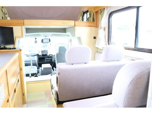 「マツダ」「ボンゴトラック」「トラック」「茨城県」の中古車61