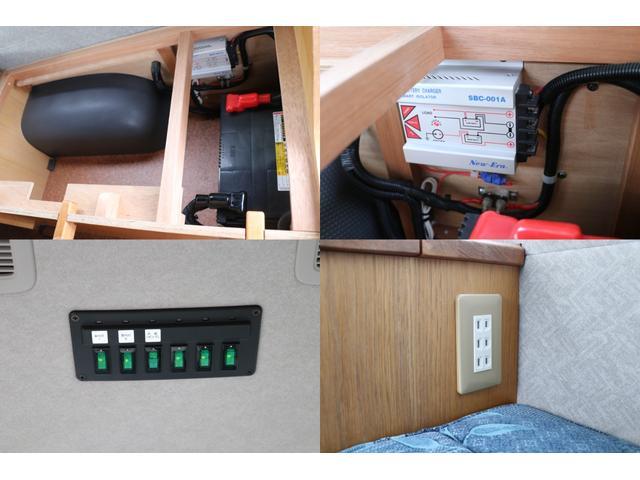 サブバッテリー 各種スイッチ 走行充電 100Vコンセント3個