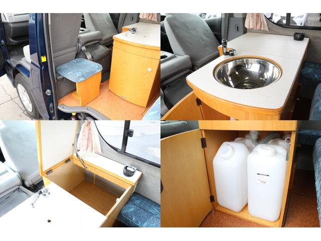 シンク 給排水タンク各20L