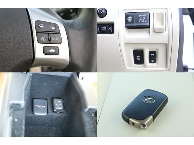 IS250C バージョンL 禁煙車 プリクラッシュセーフティ 純正HDDナビ 白革エアシート 電動オープン ドライブレコーダー パドルシフト クリアランスソナー  GPSレーダー(15枚目)