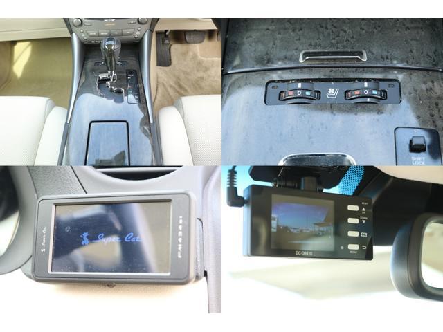 IS250C バージョンL 禁煙車 プリクラッシュセーフティ 純正HDDナビ 白革エアシート 電動オープン ドライブレコーダー パドルシフト クリアランスソナー  GPSレーダー(16枚目)