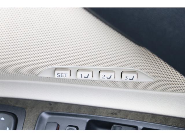 IS250C バージョンL 禁煙車 プリクラッシュセーフティ 純正HDDナビ 白革エアシート 電動オープン ドライブレコーダー パドルシフト クリアランスソナー  GPSレーダー(46枚目)