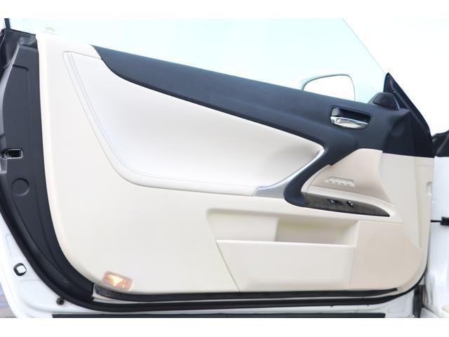 IS250C バージョンL 禁煙車 プリクラッシュセーフティ 純正HDDナビ 白革エアシート 電動オープン ドライブレコーダー パドルシフト クリアランスソナー  GPSレーダー(56枚目)