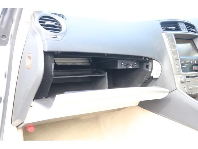 IS250C バージョンL 禁煙車 プリクラッシュセーフティ 純正HDDナビ 白革エアシート 電動オープン ドライブレコーダー パドルシフト クリアランスソナー  GPSレーダー(60枚目)