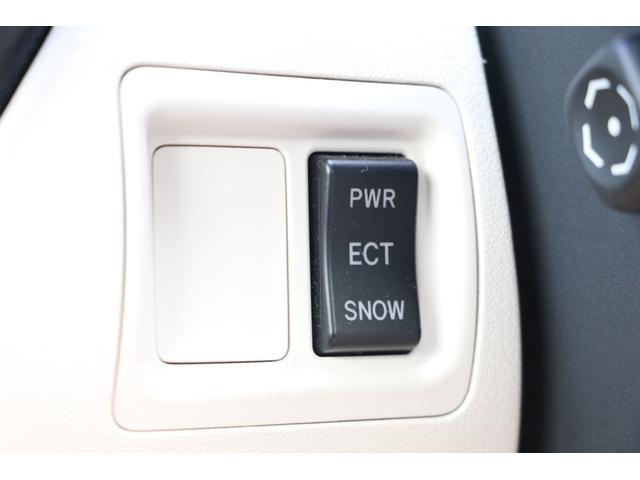 IS250C バージョンL 禁煙車 プリクラッシュセーフティ 純正HDDナビ 白革エアシート 電動オープン ドライブレコーダー パドルシフト クリアランスソナー  GPSレーダー(66枚目)