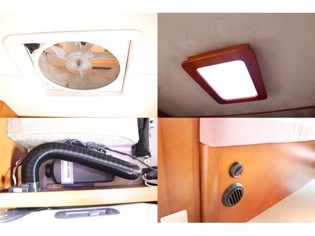 AtoZ アルファ タイプ1 禁煙車 ナビTV Bカメラ ETC 2サブ 電圧計 1500Wインバーター 後席TV 燃料式FFヒーター MAXFAN シンク 冷蔵庫 サイドオーニング 外部充電 走行充電(7枚目)