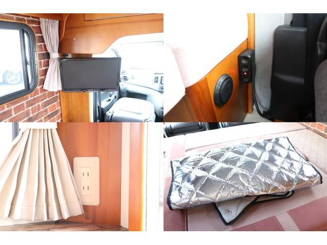 AtoZ アルファ タイプ1 禁煙車 ナビTV Bカメラ ETC 2サブ 電圧計 1500Wインバーター 後席TV 燃料式FFヒーター MAXFAN シンク 冷蔵庫 サイドオーニング 外部充電 走行充電(9枚目)