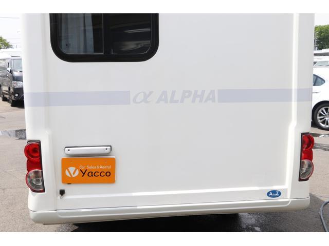 AtoZ アルファ タイプ1 禁煙車 ナビTV Bカメラ ETC 2サブ 電圧計 1500Wインバーター 後席TV 燃料式FFヒーター MAXFAN シンク 冷蔵庫 サイドオーニング 外部充電 走行充電(25枚目)
