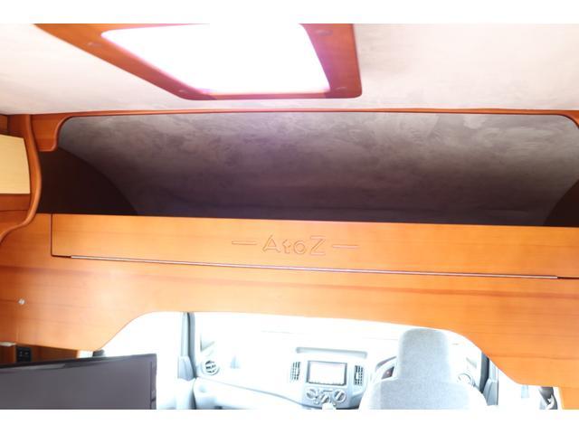 AtoZ アルファ タイプ1 禁煙車 ナビTV Bカメラ ETC 2サブ 電圧計 1500Wインバーター 後席TV 燃料式FFヒーター MAXFAN シンク 冷蔵庫 サイドオーニング 外部充電 走行充電(67枚目)