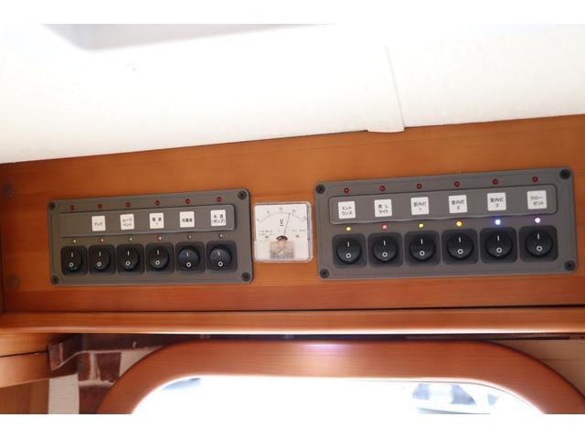 AtoZ アルファ タイプ1 禁煙車 ナビTV Bカメラ ETC 2サブ 電圧計 1500Wインバーター 後席TV 燃料式FFヒーター MAXFAN シンク 冷蔵庫 サイドオーニング 外部充電 走行充電(70枚目)