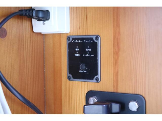 AtoZ アルファ タイプ1 禁煙車 ナビTV Bカメラ ETC 2サブ 電圧計 1500Wインバーター 後席TV 燃料式FFヒーター MAXFAN シンク 冷蔵庫 サイドオーニング 外部充電 走行充電(79枚目)