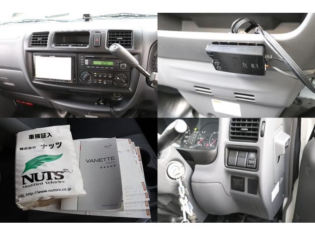 ナッツRV製 マッシュX 禁煙車 乗車6名就寝5名 ナビTV ETC バックカメラ 2サブ メインスイッチ 電圧計 12V/100V 燃料式FFヒーター 走行時リアクーラー シンク 冷蔵庫 外部電源 走行充電(5枚目)