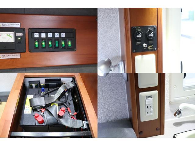 ナッツRV製 マッシュX 禁煙車 乗車6名就寝5名 ナビTV ETC バックカメラ 2サブ メインスイッチ 電圧計 12V/100V 燃料式FFヒーター 走行時リアクーラー シンク 冷蔵庫 外部電源 走行充電(6枚目)