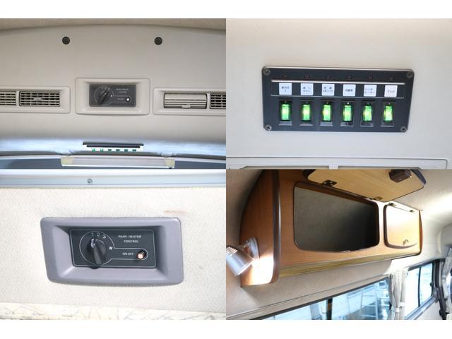 ビークル製 クッチェッタ キーレス ETC CD USB入力 サブバッテリー サブバッテリー 走行充電 外部充電 走行時リアクーラー&ヒーター シンク 冷蔵庫 遮光カーテン 照明(7枚目)