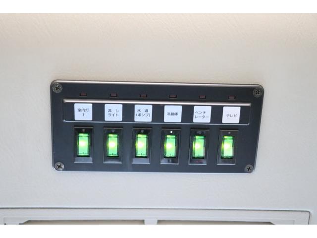 ビークル製 クッチェッタ キーレス ETC CD USB入力 サブバッテリー サブバッテリー 走行充電 外部充電 走行時リアクーラー&ヒーター シンク 冷蔵庫 遮光カーテン 照明(73枚目)