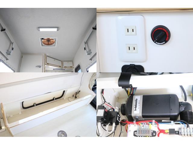 かーいんてりあ高橋製 ネオユーロ 4WD 1オーナー 常時バックカメラ ETC サブBT 電圧計 350Wインバータ― 後席TV MAXFAN シンク  外部電源 走行充電 LED照明 網戸(7枚目)