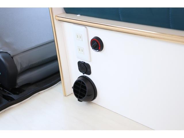 かーいんてりあ高橋製 ネオユーロ 4WD 1オーナー 常時バックカメラ ETC サブBT 電圧計 350Wインバータ― 後席TV MAXFAN シンク  外部電源 走行充電 LED照明 網戸(70枚目)